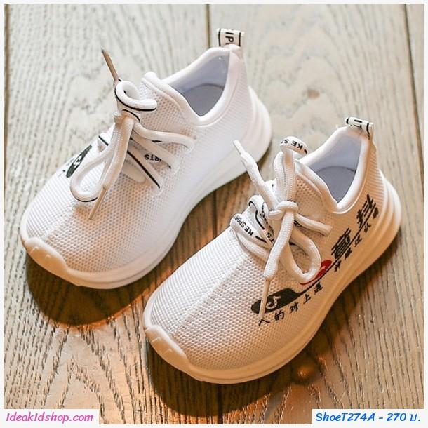 รองเท้าผ้าใบ Yeezy Kid สีขาว