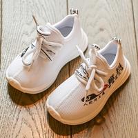 รองเท้าผ้าใบ-Yeezy-Kid-สีขาว