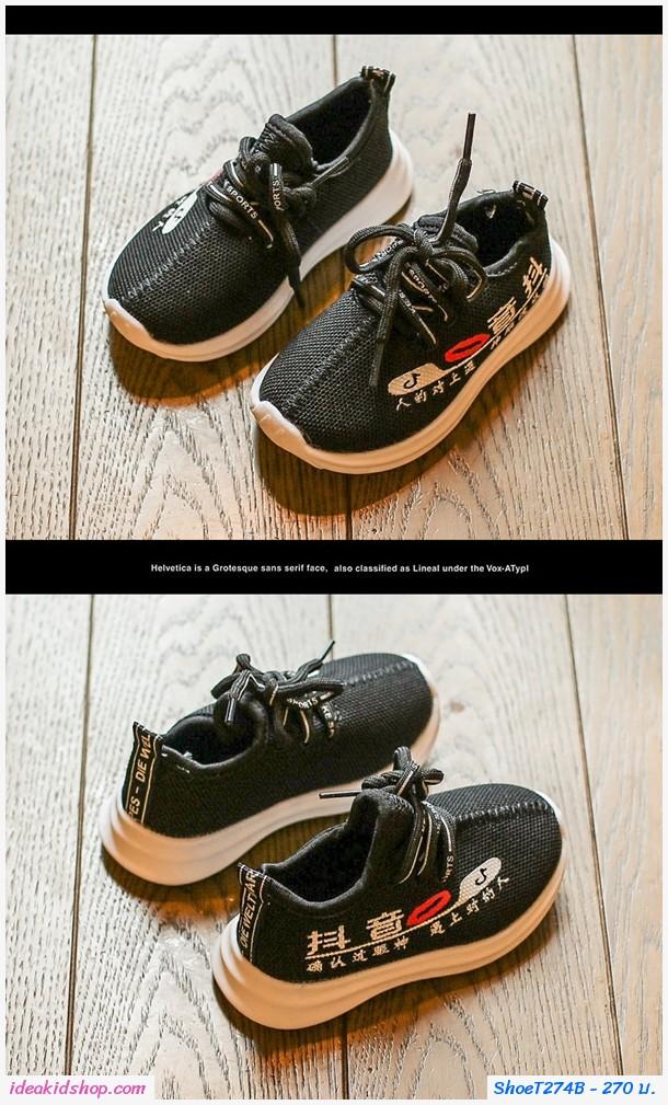 รองเท้าผ้าใบ Yeezy Kid สีดำ