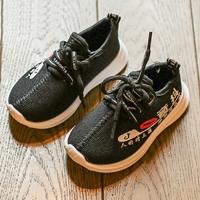 รองเท้าผ้าใบ-Yeezy-Kid-สีดำ