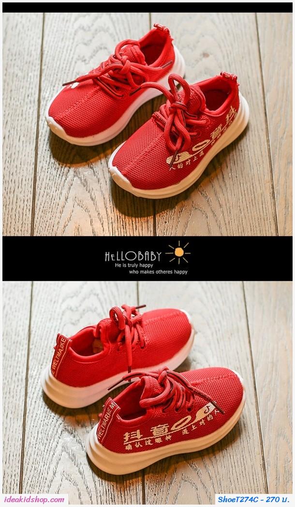 รองเท้าผ้าใบ Yeezy Kid สีแดง