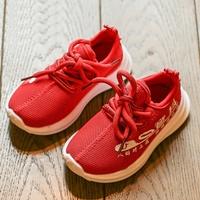 รองเท้าผ้าใบ-Yeezy-Kid-สีแดง