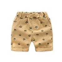 กางเกงขาสั้นแฟชั่นหนูจิมมี่-ลายต้นมะพร้าว-สีครีม