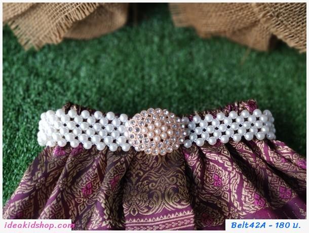เข็มขัดชุดไทย เข็มขัดมุกยางยืดสำหรับเด็ก รูปไข่