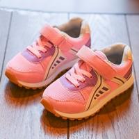 รองเท้าผ้าใบสปอร์ต-สีชมพู