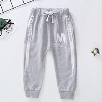 กางเกงวอร์มเด็กขาจั๊ม-M-Fashion-Sport-สีเทา