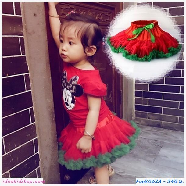 กระโปรงเด็ก Tutu แซนตี้ ติดโบว์ สีแดงเขียว