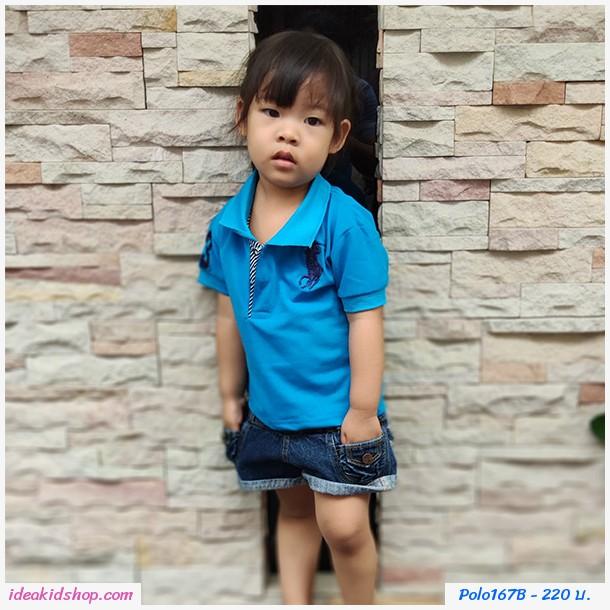 เสื้อ Polo โลโก้ม้า สีฟ้า