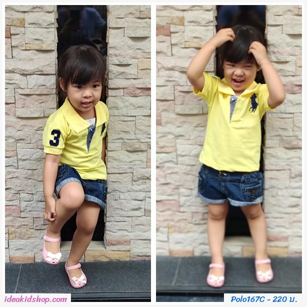 เสื้อ Polo โลโก้ม้า สีเหลือง