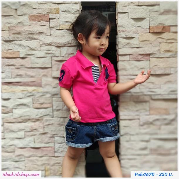 เสื้อ Polo โลโก้ม้า สีชมพู