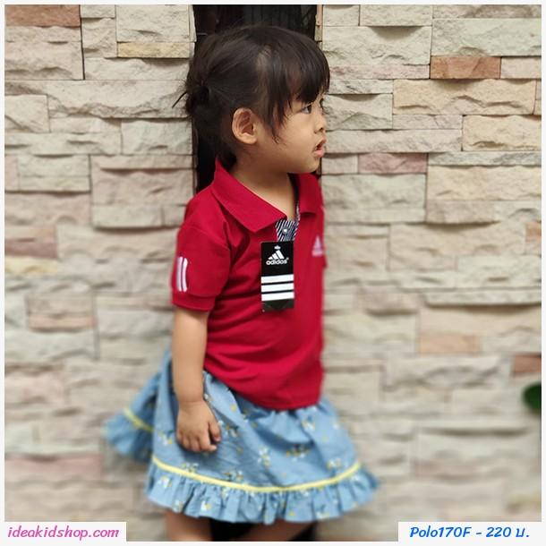 เสื้อ Polo สไตล์ Sport Ad สีแดง