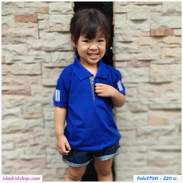 เสื้อ Polo สไตล์ Sport Ad สีน้ำเงิน