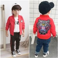 Jacket-KENZO-PARIS-สีแดง