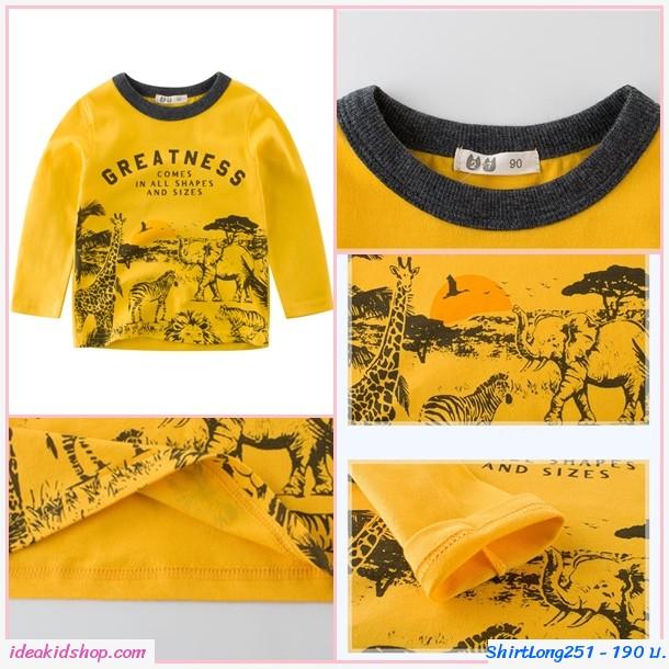 เสื้อแขนยาวแฟชั่น Animals Greatness สีเหลือง