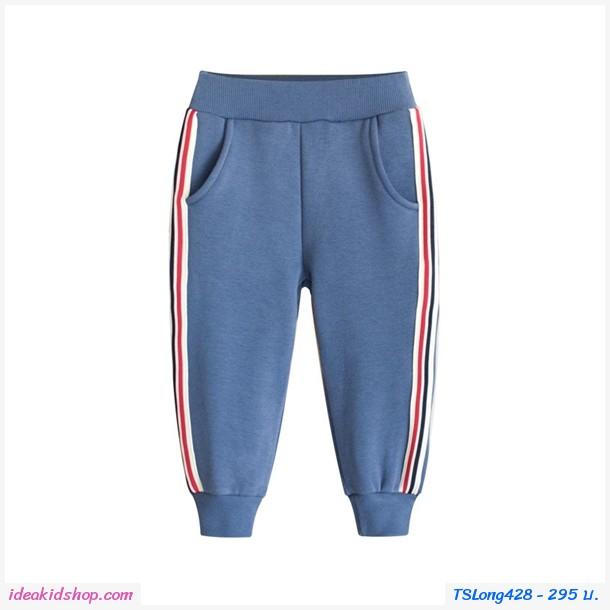 กางเกงวอร์มขายาวแต่งแถบทรีโทน สีฟ้าเทา