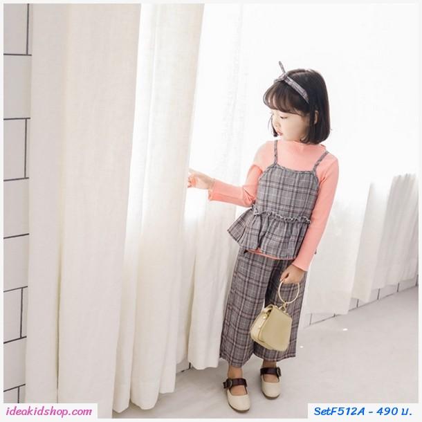 ชุดเสื้อกางเกง+ที่คาดผม Korea สีชมพู(ได้ 4 ชิ้น)