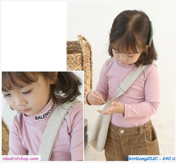 เสื้อแขนยาวคอเต่า สีชมพูกะปิ