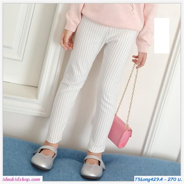กางเกงลายทางแฟชั่นลายทาง สีขาว