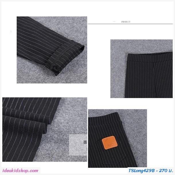 กางเกงลายทางแฟชั่นลายทาง สีดำ