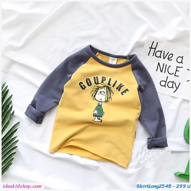เสื้อแขนยาวทูโทน GOUPLIKE Little Boy สีเหลือง