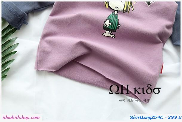 เสื้อแขนยาวทูโทน GOUPLIKE Little Boy สีม่วง