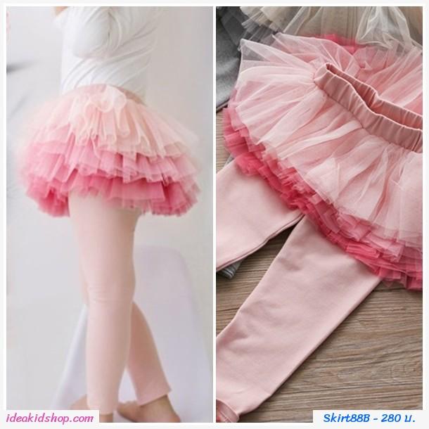 กระโปรงกางเกง ฟรุ้งฟริ้ง สีชมพู