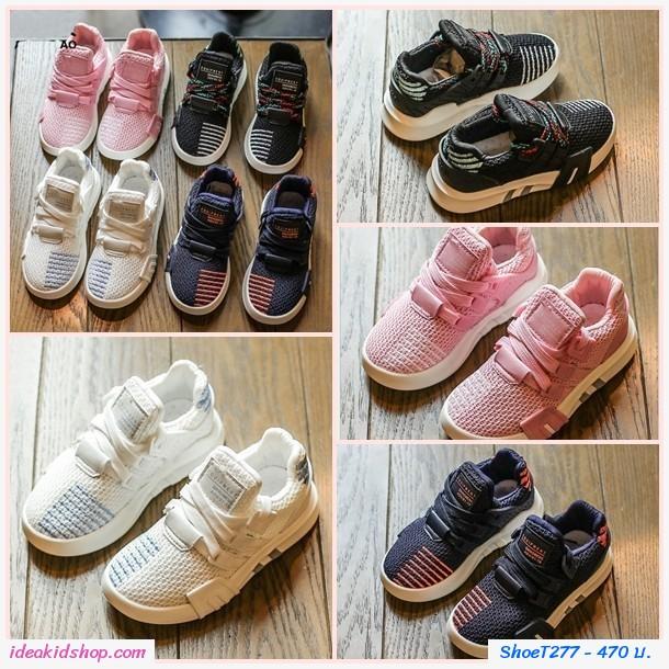 รองเท้าผ้าใบเด็กสไตล์สปอร์ต QNM สีขาว