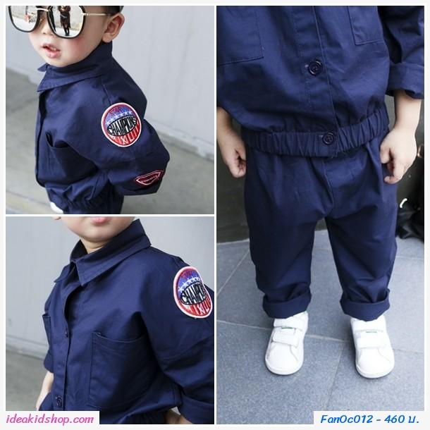 ชุดอาชีพ เครื่องมือช่าง tooling suit