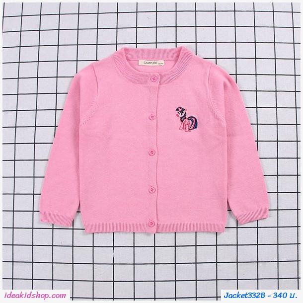 Jacket แจ็คเก็ตไหมพรม Little Pony สีชมพู
