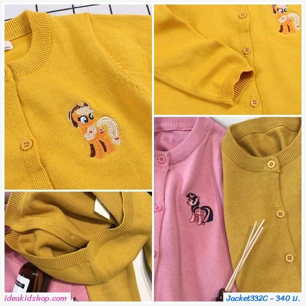 Jacket แจ็คเก็ตไหมพรม Little Pony สีเหลือง