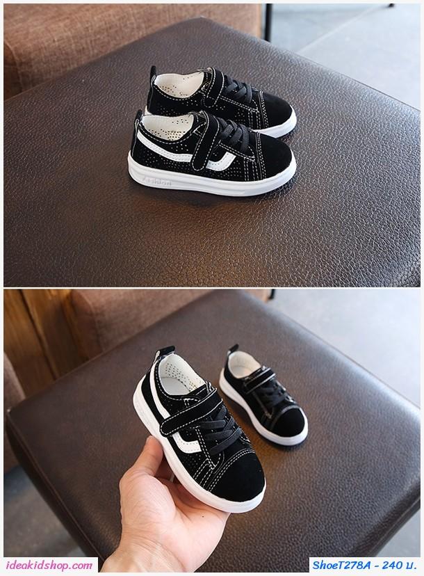 รองเท้าผ้าใบแต่งรูระบายสุดชิคสไตล์ Vans สีดำ