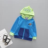 Jacket-เด็ก-Squeeze-Toy-Aliens-มีฮู้ด-สีฟ้าเขียว