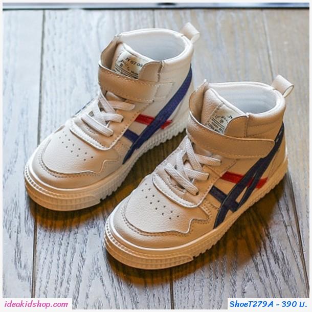 รองเท้าผ้าใบหุ้มข้อสไตล์โอนิ JP สีขาว