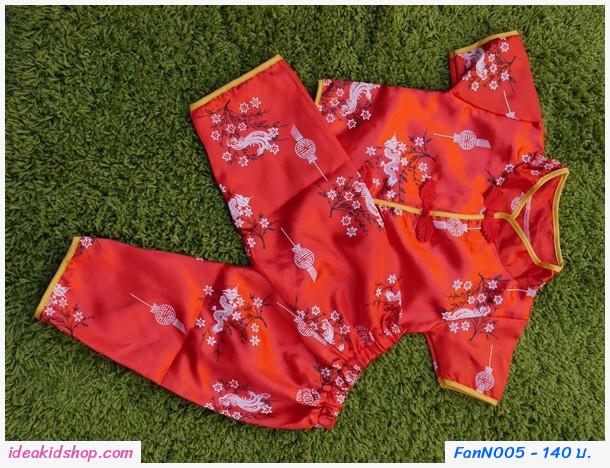 ชุดเสื้อกางเกงตรุษจีน ลายมังกรและนกยูง 6-24M สีแดง