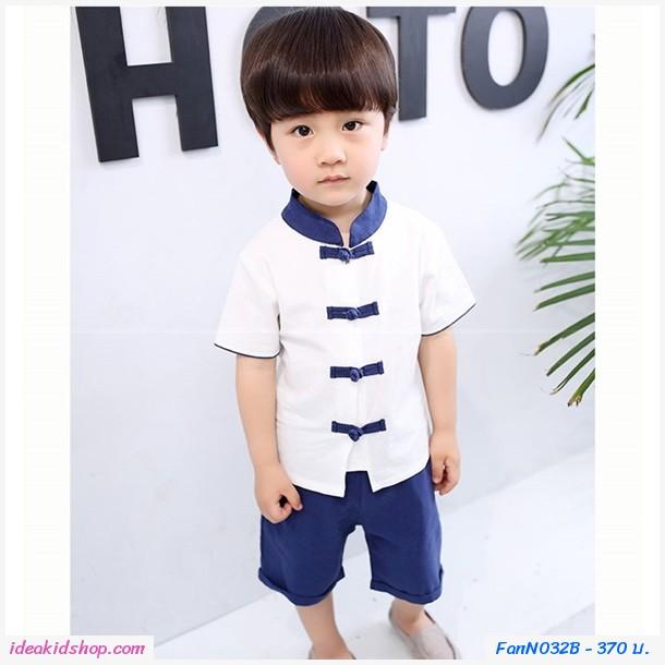 ชุดเสื้อกางเกงตรุษจีนอาตี๋คิม สีกรม