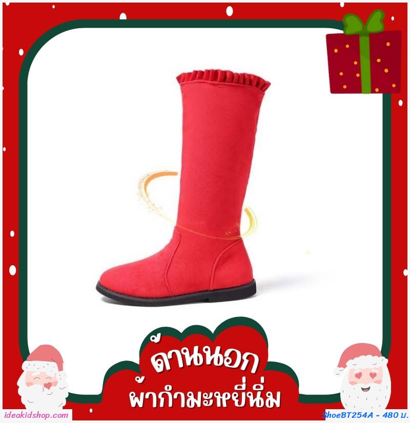 รองเท้าบูท ปลายระบาย สีแดง