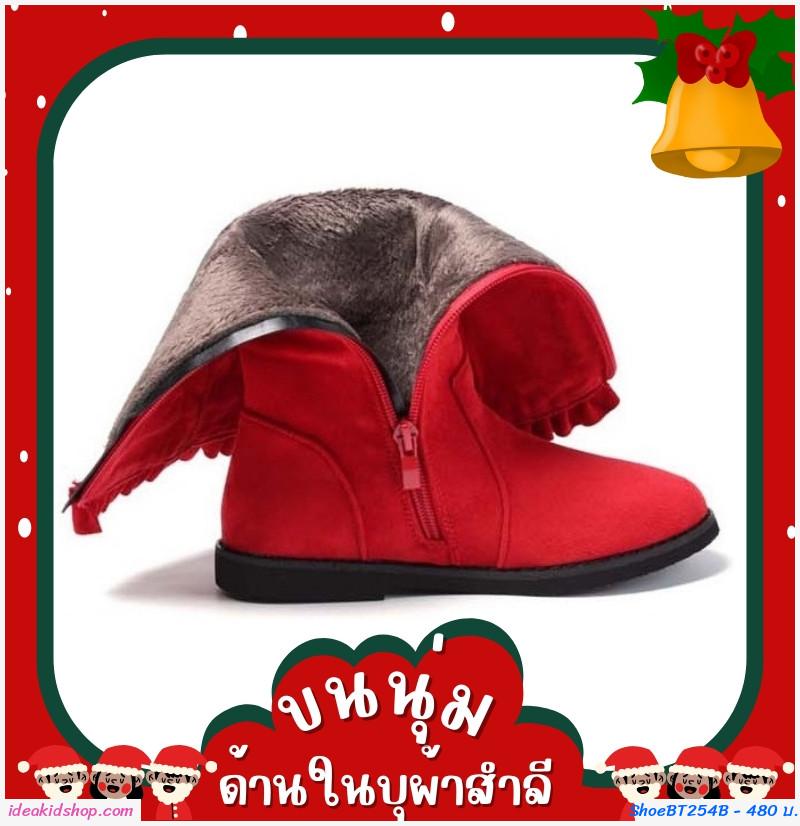 รองเท้าบูท ปลายระบาย สีดำ