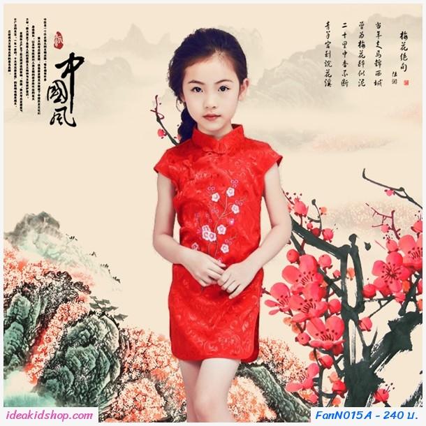 เดรสกี่เพ้าตรุษจีน ลายดอกเหมย สีแดง