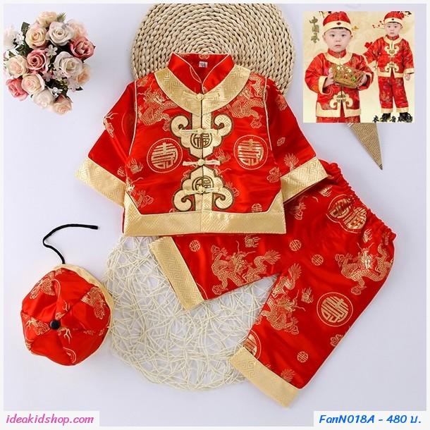 ชุดเสื้อกางเกงฮ่องเต้+หมวก ลาย A(3ชิ้น) สีแดง