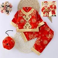 ชุดเสื้อกางเกงฮ่องเต้_หมวก-ลาย-A(3ชิ้น)-สีแดง