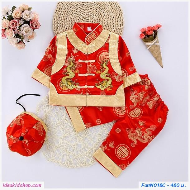 ชุดเสื้อกางเกงฮ่องเต้+หมวก ลาย C(3ชิ้น) สีแดง