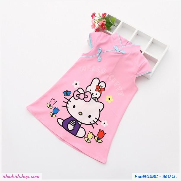 ชุดเดรสตรุษจีน หมวยน้อย Kitty สีชมพู