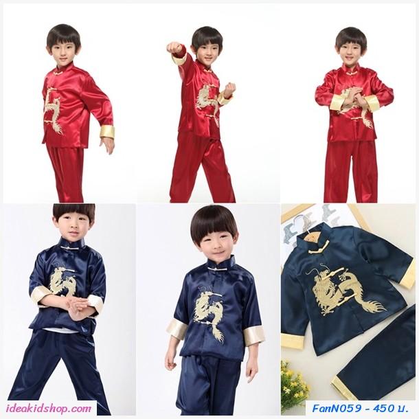 เสื้อกางเกงตรุษจีน เจ้าพ่อเซี่ยงไฮ้ตัวจิ๋ว สีแดง