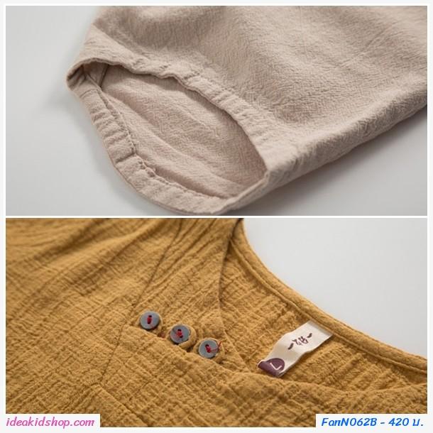 ชุดเสื้อกางเกงคอเหลี่ยม คุณหนูชันไช สีน้ำตาล