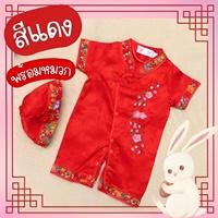 บอดี้สูทจีน_หมวก-ลายดอกไม้-พร้อมหมวก-สีแดง
