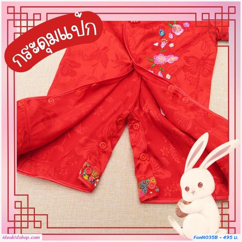 บอดี้สูทตรุษจีน+หมวก ลายดอกไม้ พร้อมหมวก สีชมพู