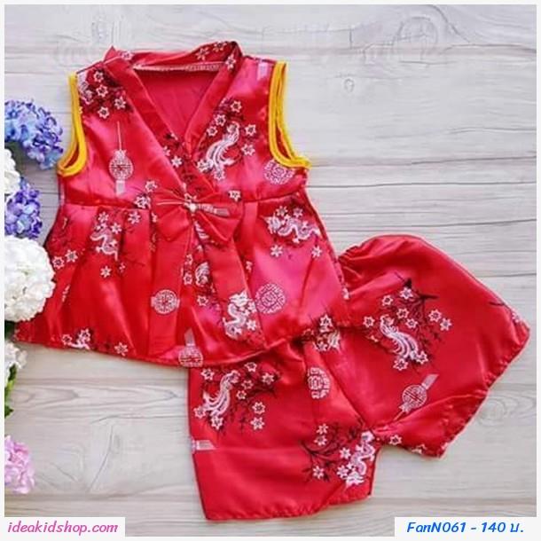 ชุดเสื้อกางเกงตรุษจีนคอวี หมวยน้อยซินซิน สีแดง