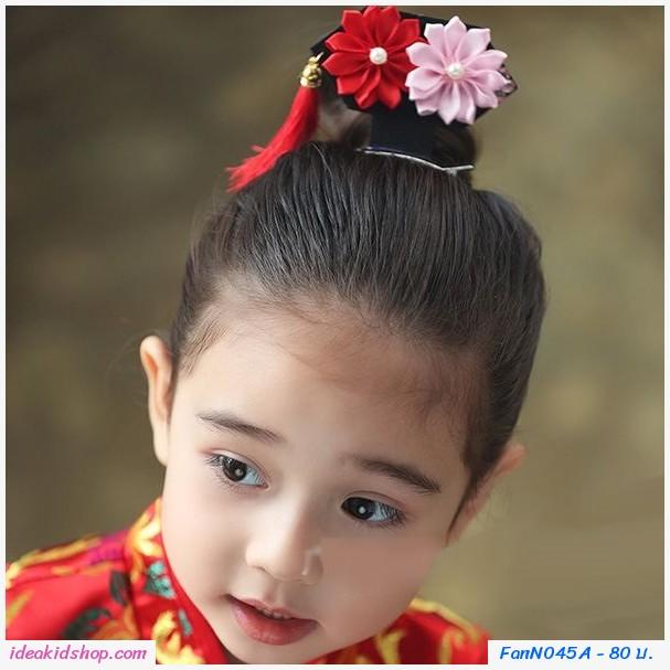 กิ๊บปิ่นติดผม ว่าที่ฮองไทเฮา สีแดง