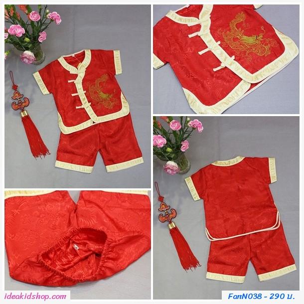 ชุดเสื้อกางเกงตรุษจีน ตี๋เฉิน มังกรน้อย สีแดง