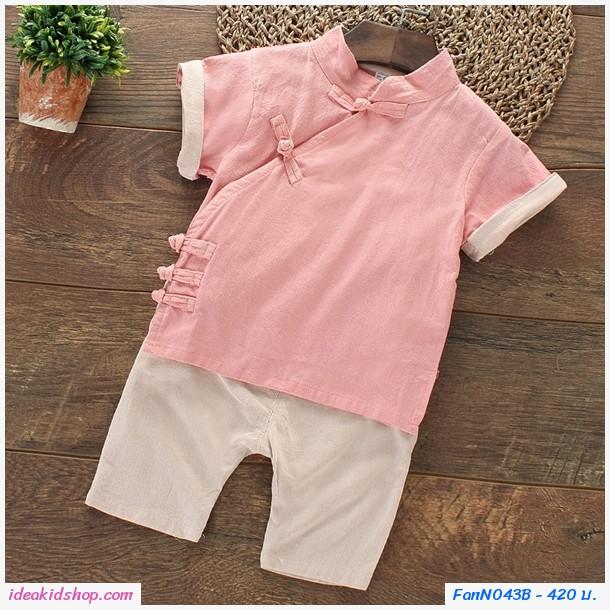 ชุดเสื้อกางเกงตรุษจีนกระดุมเฉียง สีชมพู